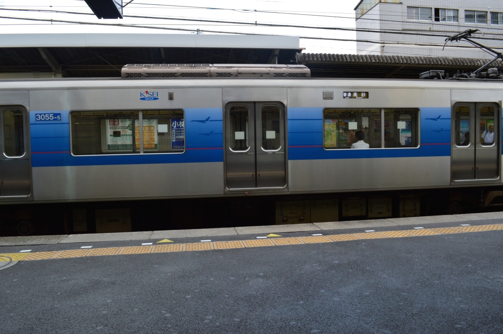 Train at Tateishi station