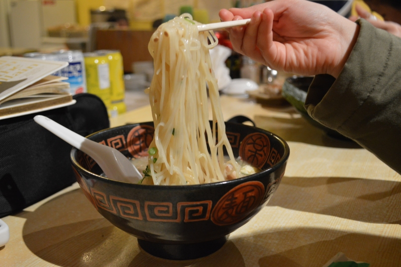 Noodles in Ryo's No. 4 ramen