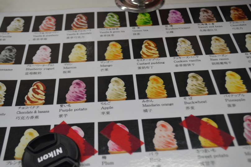 Soft serve flavours in shop at Asakusa, near Senso-ji shrine