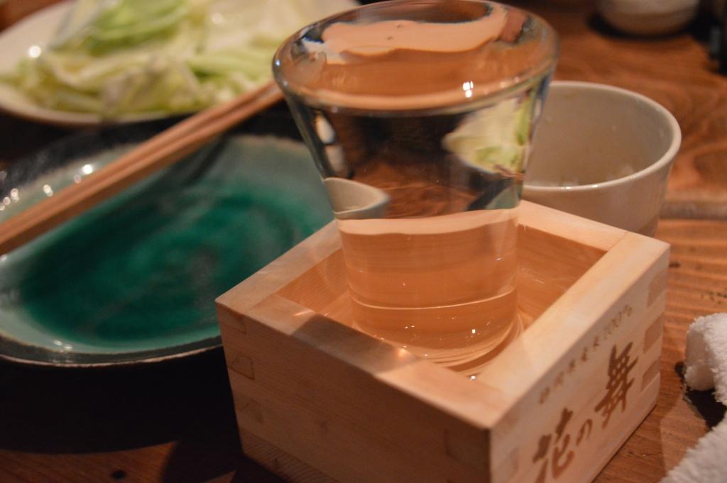 Traditional Japanese sake