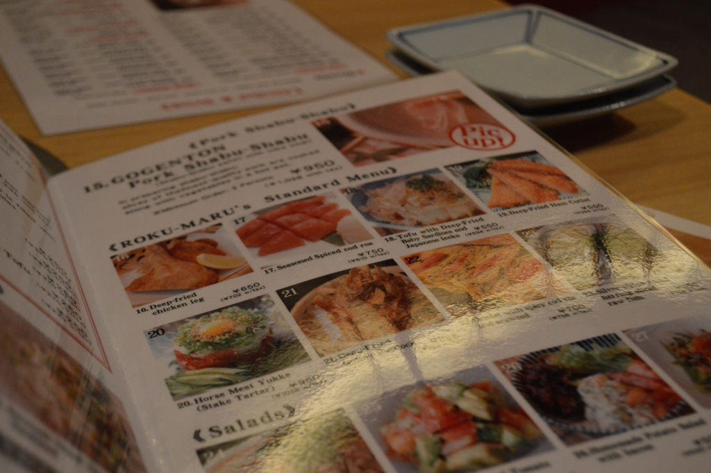 Menu at Roku-Maru