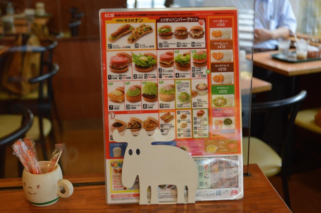 Menu at MOS burger