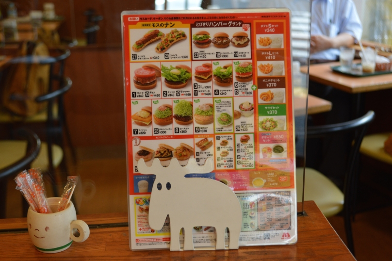 Menu at MOS burger