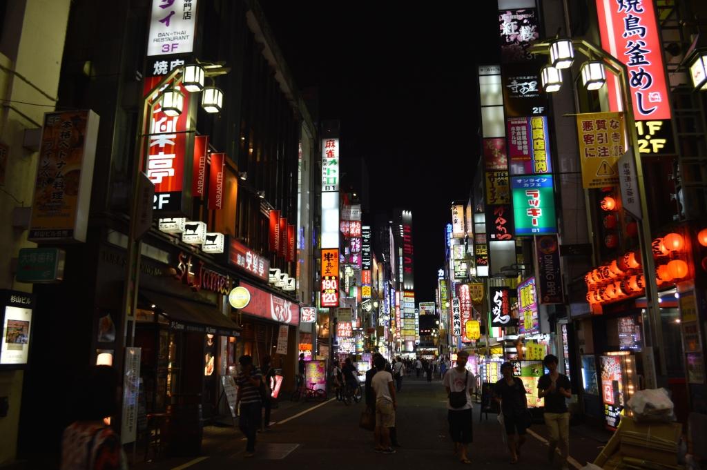 Bright lights of Shinjuku