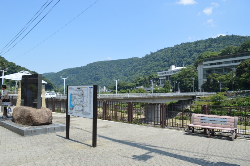 Where we caught the bus from to go Hakone