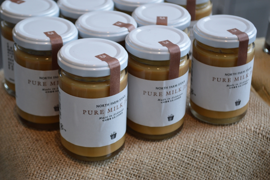 Pure Milk Jam made in Hokkaido- I severely regretted not buying this