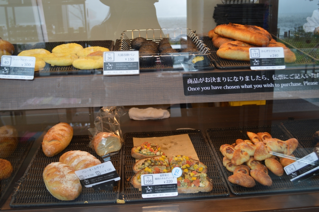 Range of bakery items