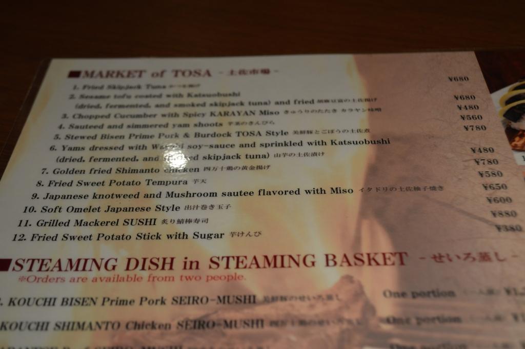English menu at the izakaya