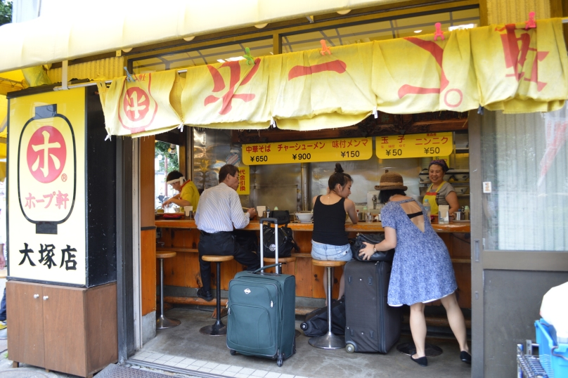 Ramen stall near Otsuka Station in Tokyo