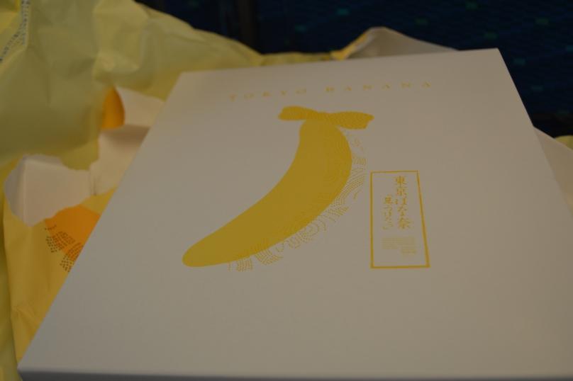 My first box of Tokyo Banana