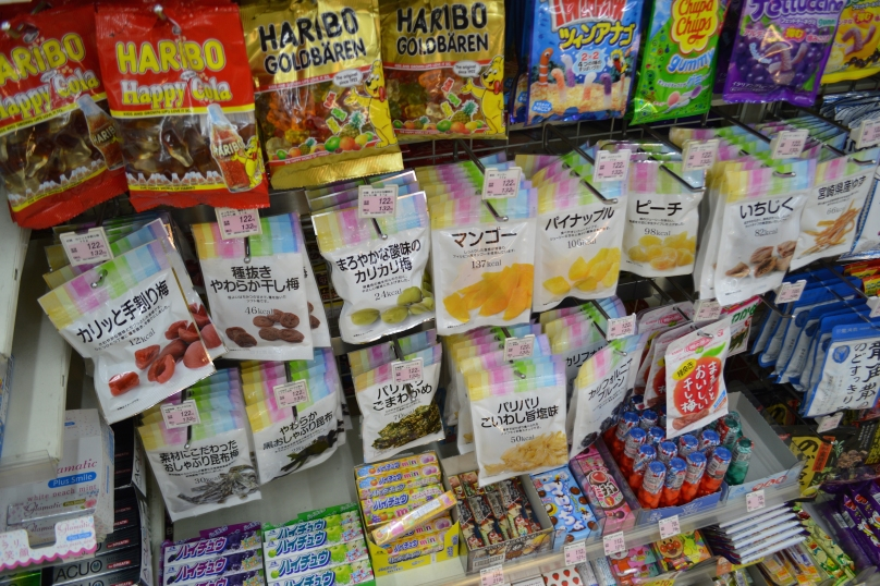 Japanese lollies at the convenience store