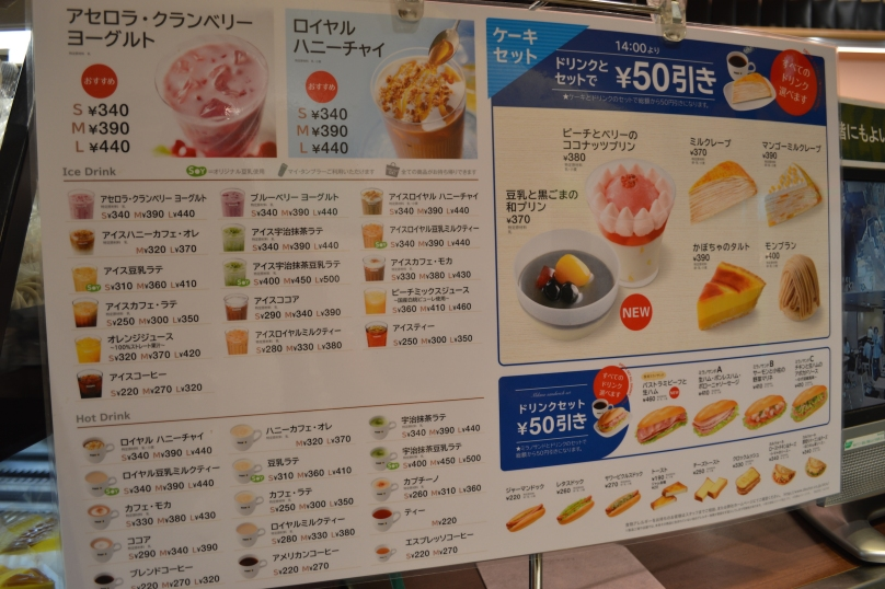 Menu at Doutor