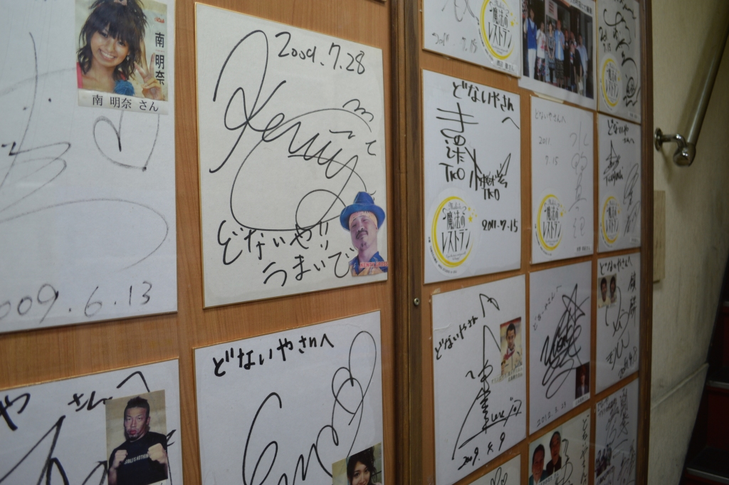 Celebrity autographs on the wall of the takoyaki store