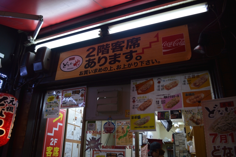 Storefront of the takoyaki shop we picked