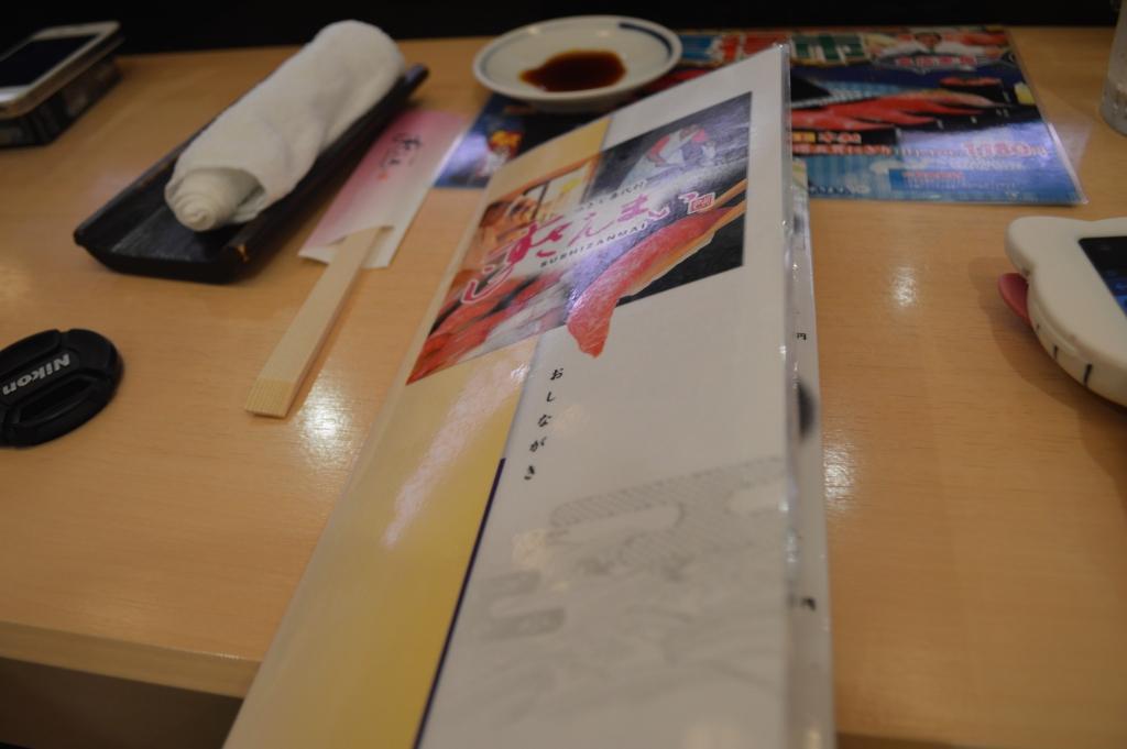 Sushi Zanmai's menu