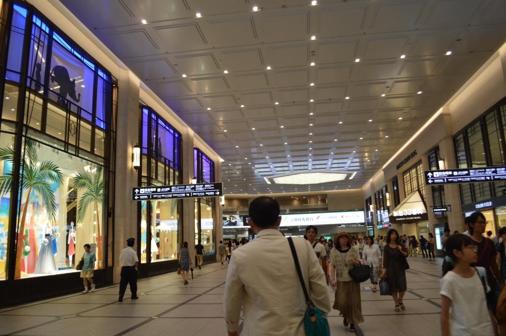 Inside Umeda station