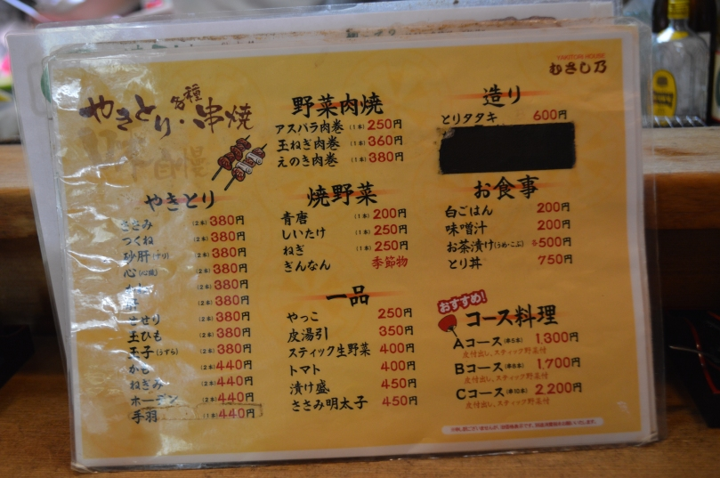 Menu at Yakitori House
