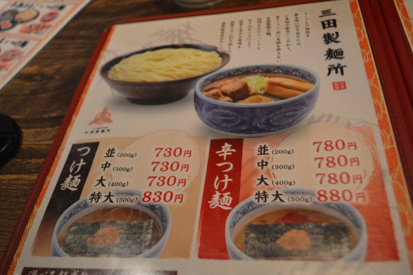 Simple menu at the tsukemen restaurant
