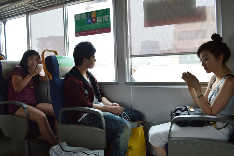 On the train to Kyoto