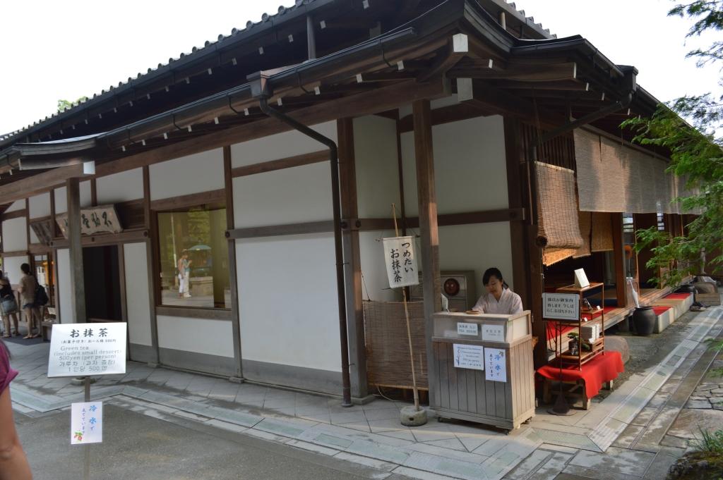 The teahouse where we drank matcha