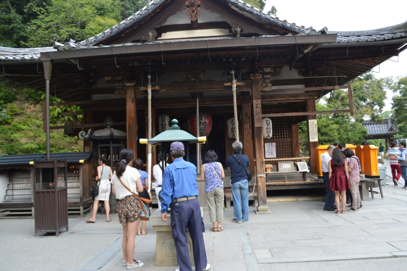 The last place we passed while on the way out of Kinkaku-ji