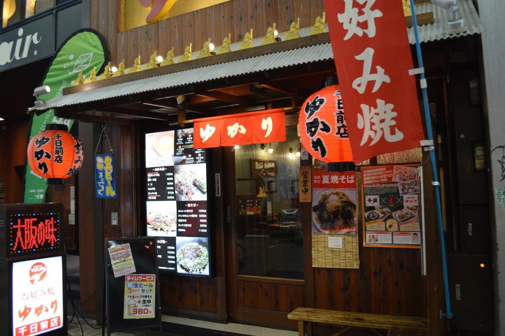 Outside of the okonomiyaki restaurant in Dotonbori