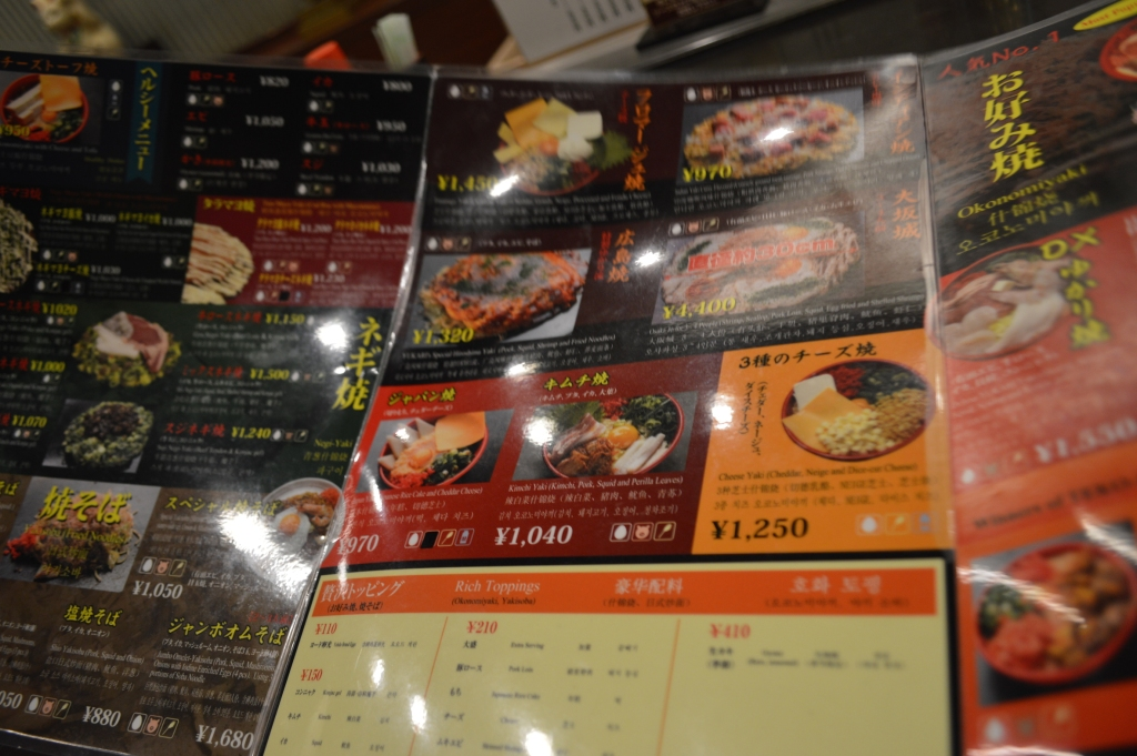 Menu at the okonomiyaki restaurant