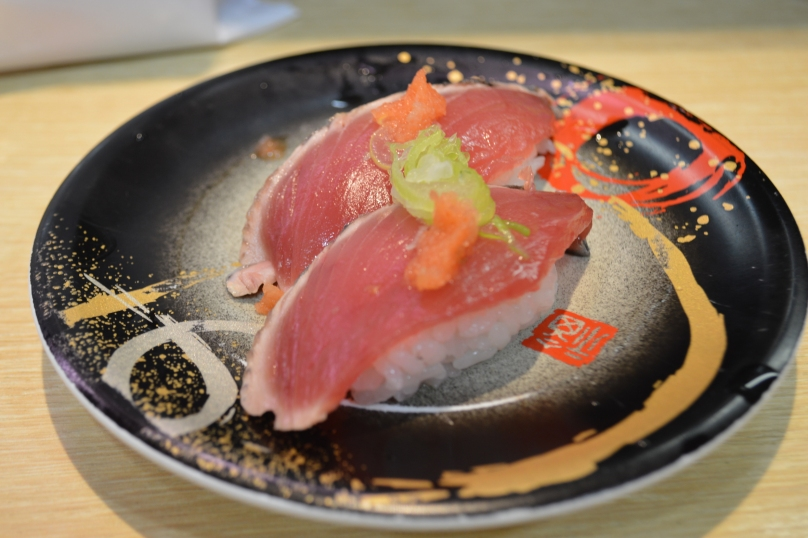 Young tuna, as referred to on the menu