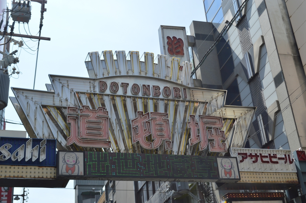 Dotonbori sign during the day