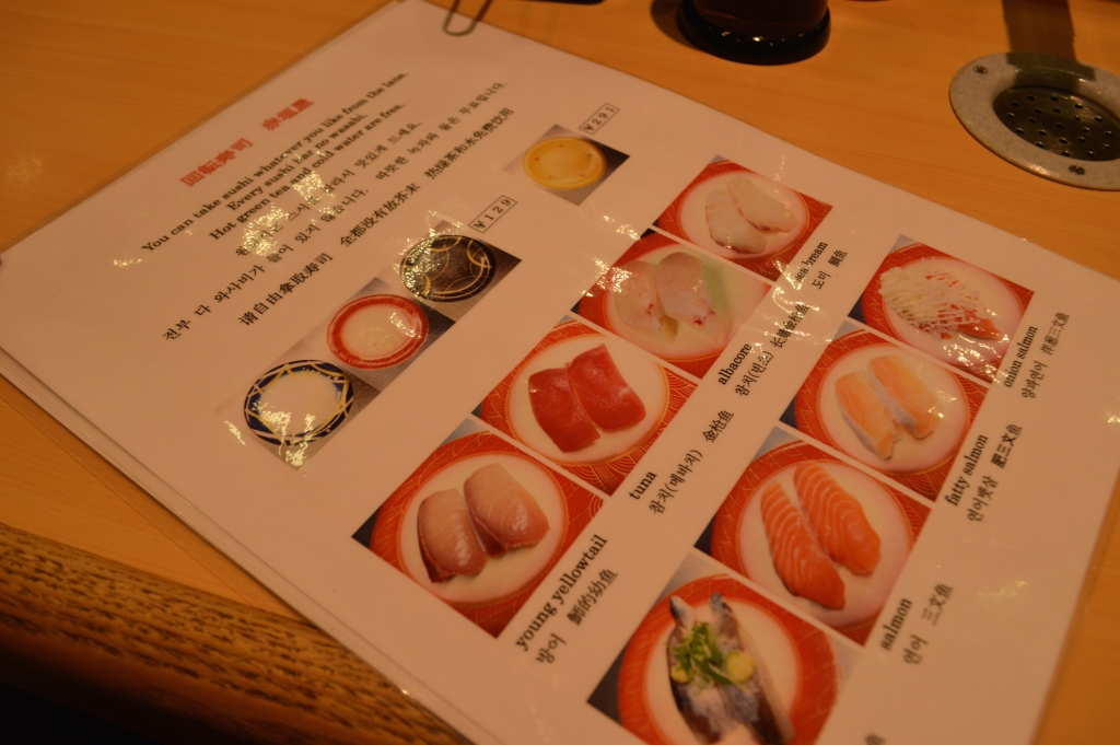 Menu at Akagikaya