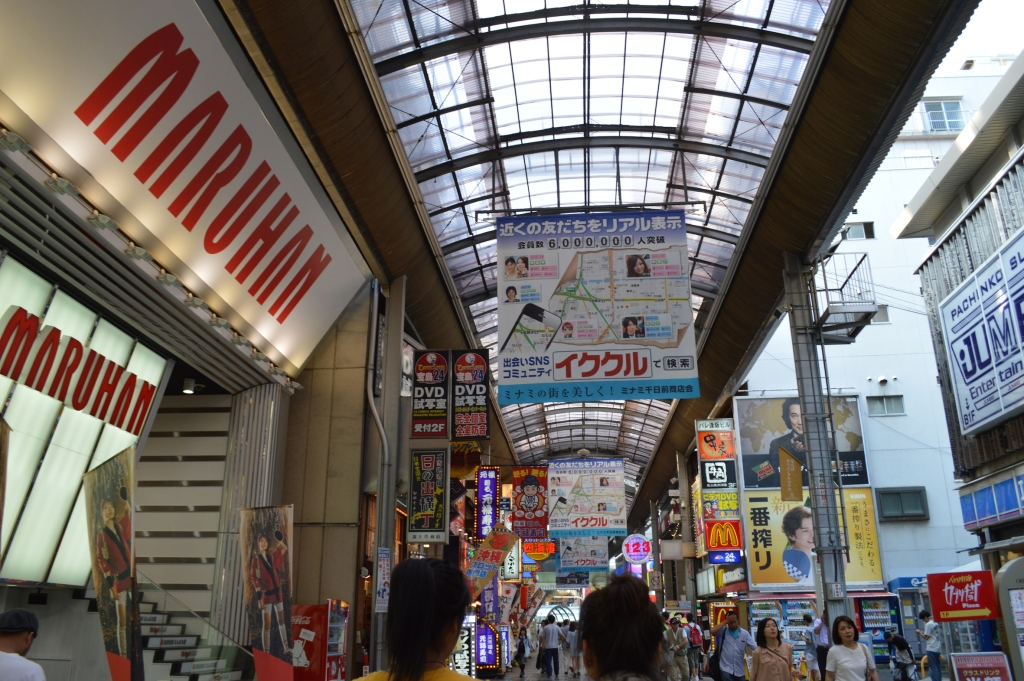 Walking around Dotonbori