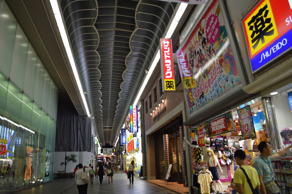 From Dotonbori to Shinsaibashi