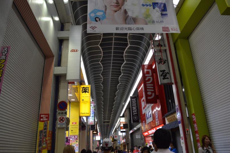 Shopping in Shinsaibashi yet again