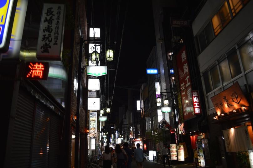 Lane ways of Shinsaibashi