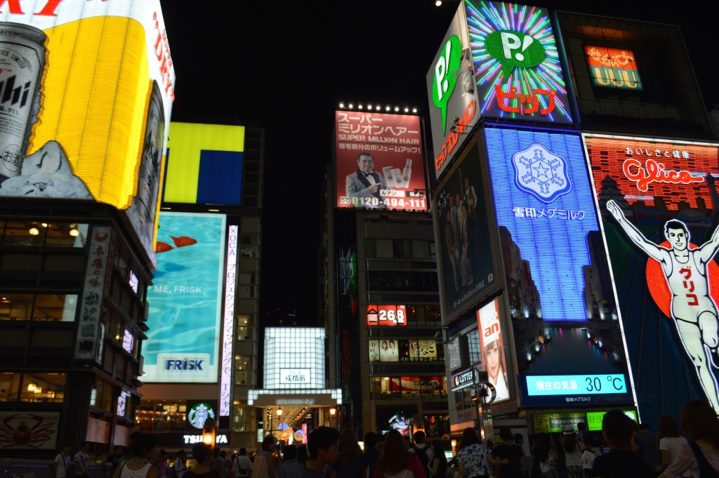 Bright lights of Shinsaibashi