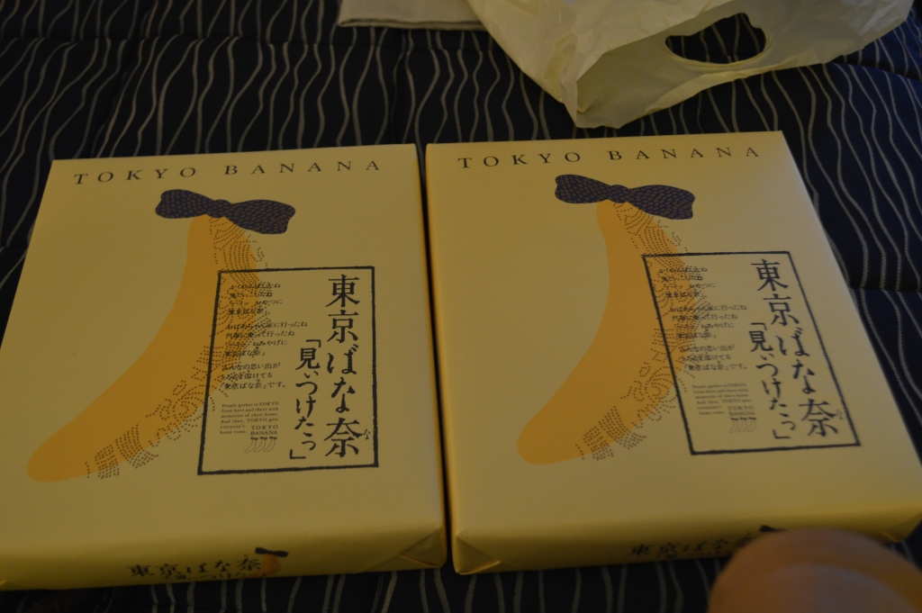 Two boxes of Tokyo Banana- I'm a happy girl!