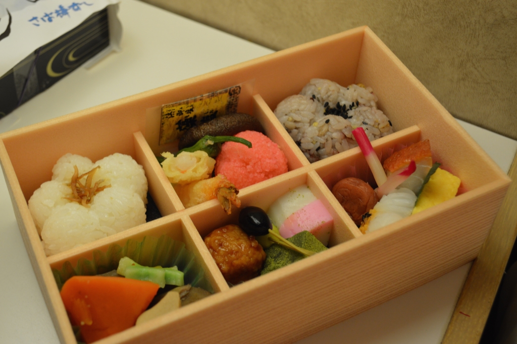 J's bento box that was purchased from the Food Show ground floor of Seibu Department Store