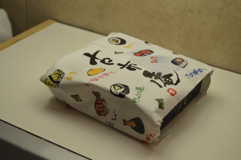 A box of sushi that I bought from Seibu Department Store that came wrapped up nicely