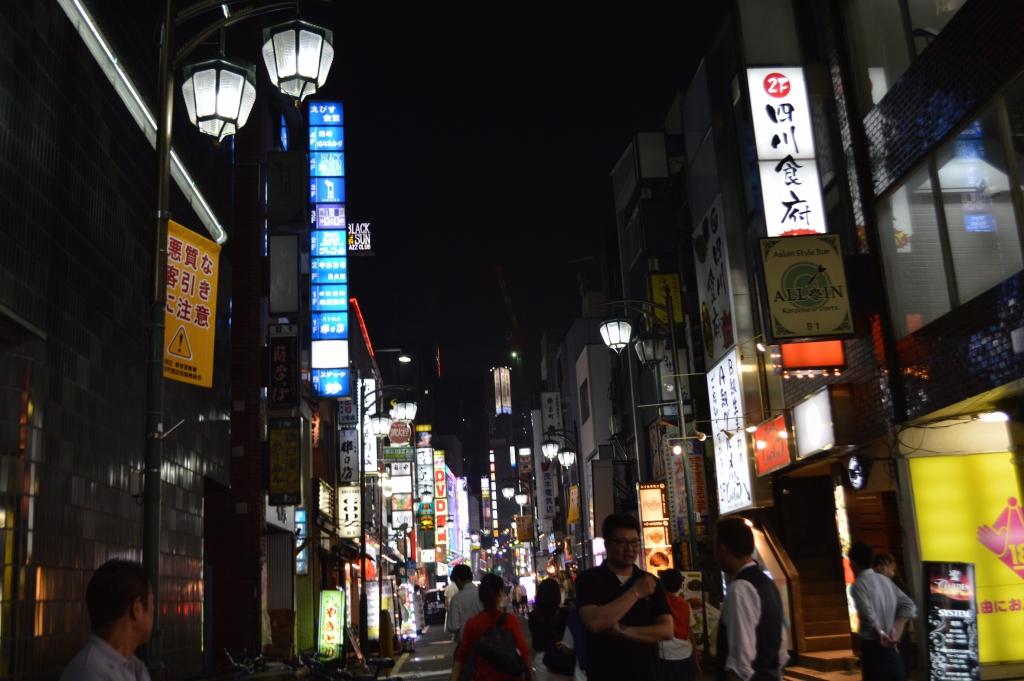 Golden Gai, Shinjuku- an area known for its plentitude of bars