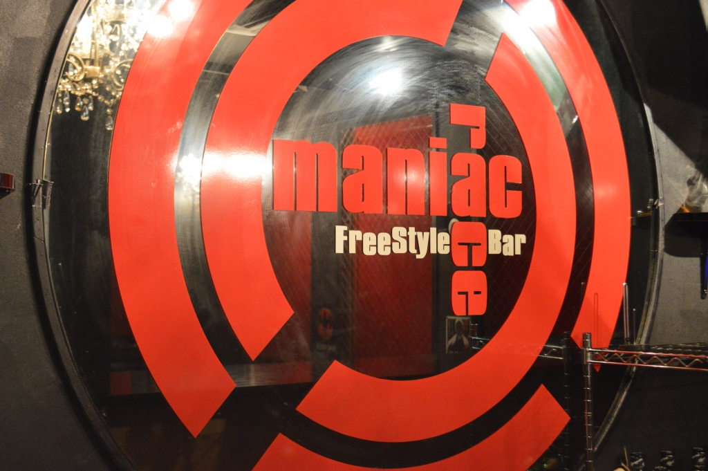 Entrance of Maniac Freestyle Bar- the best bar we went to that night