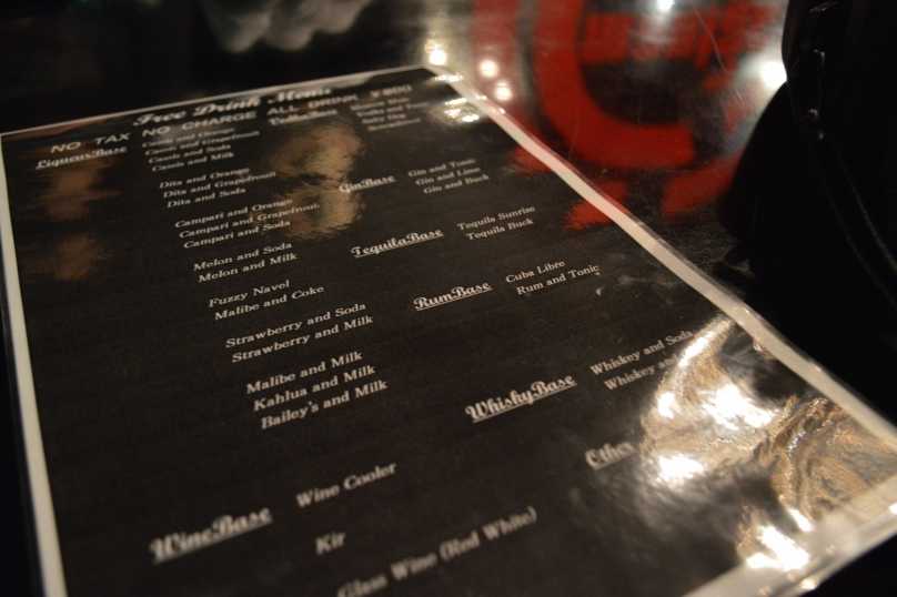 Drinks available with the nomihodai menu