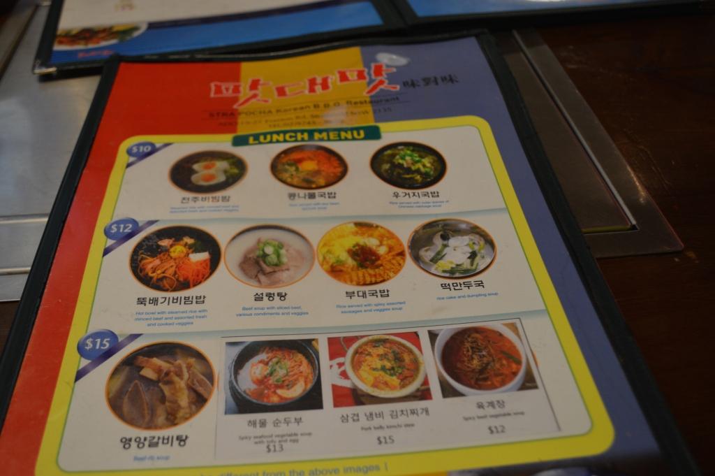 Stra Pocha's menu