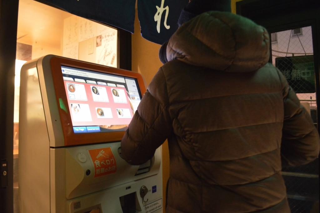Ordering ramen from a machine