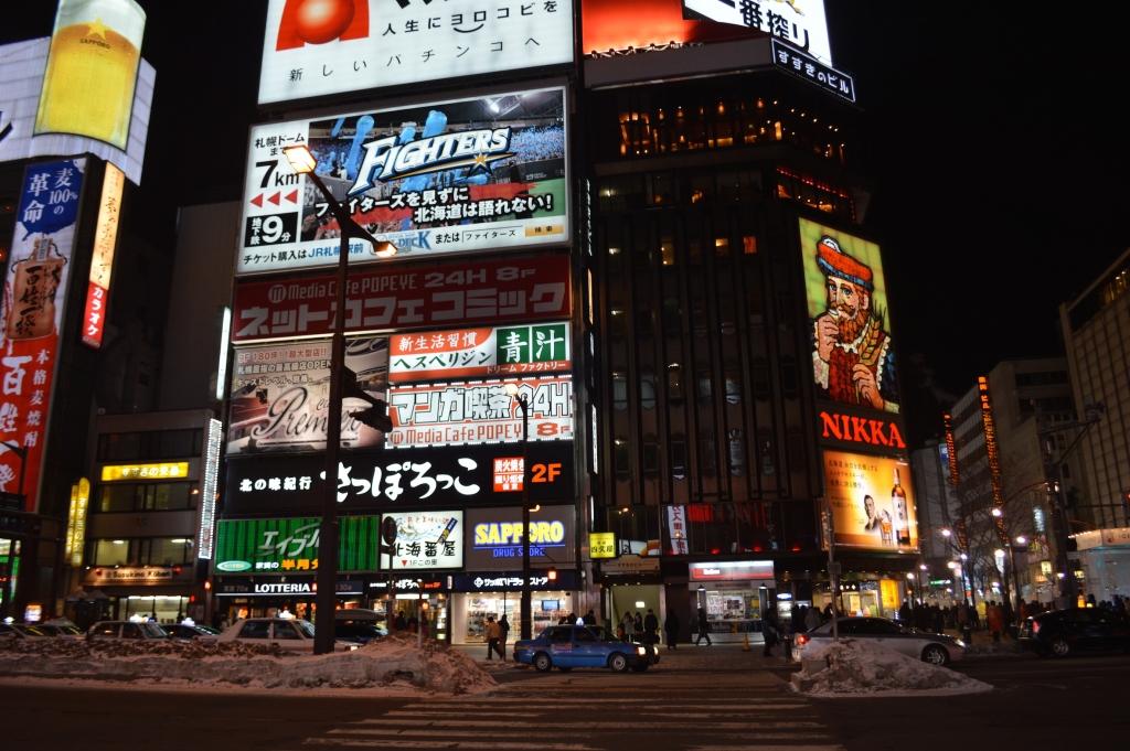Bright lights of Susukino