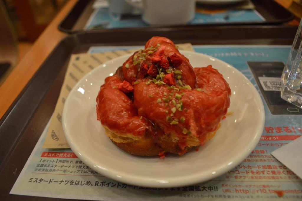 Strawberry D&D from Mister Donut- around 120 yen