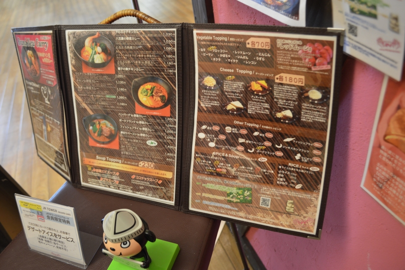 Menu at the soup curry restaurant