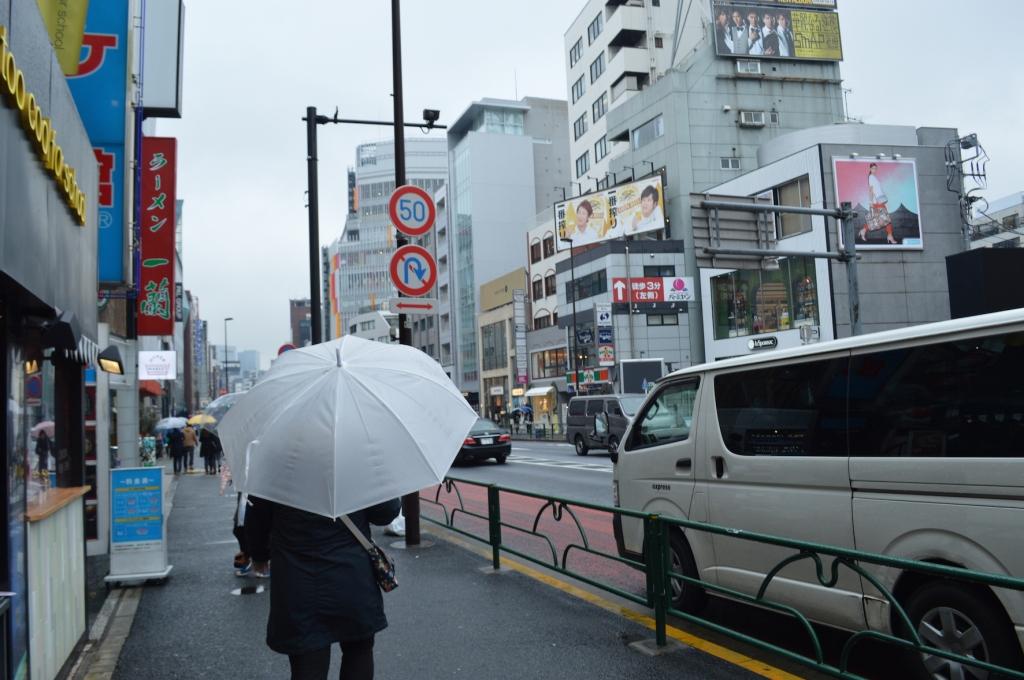Walking in Harajuku