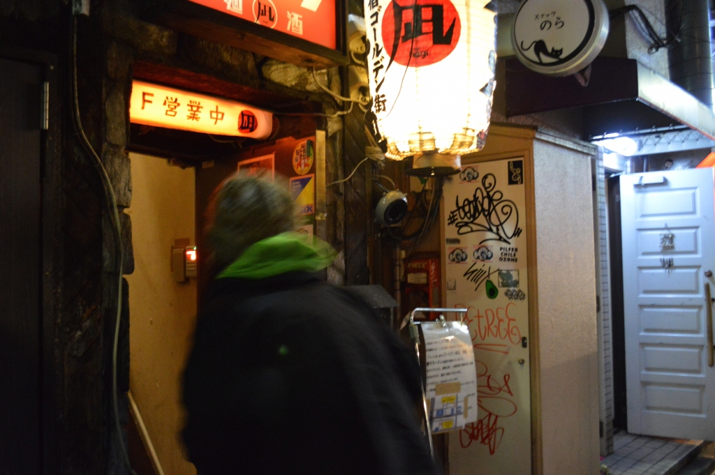 Entrance of Nagi in Golden Gai, Shinjuku