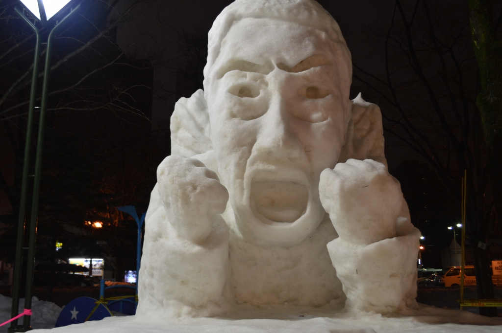 Snow sculpture at Yuki Matsuri, Sapporo