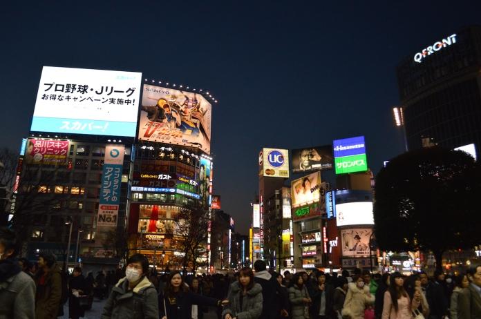 Shibuya Crossing, also known as 'scramble'
